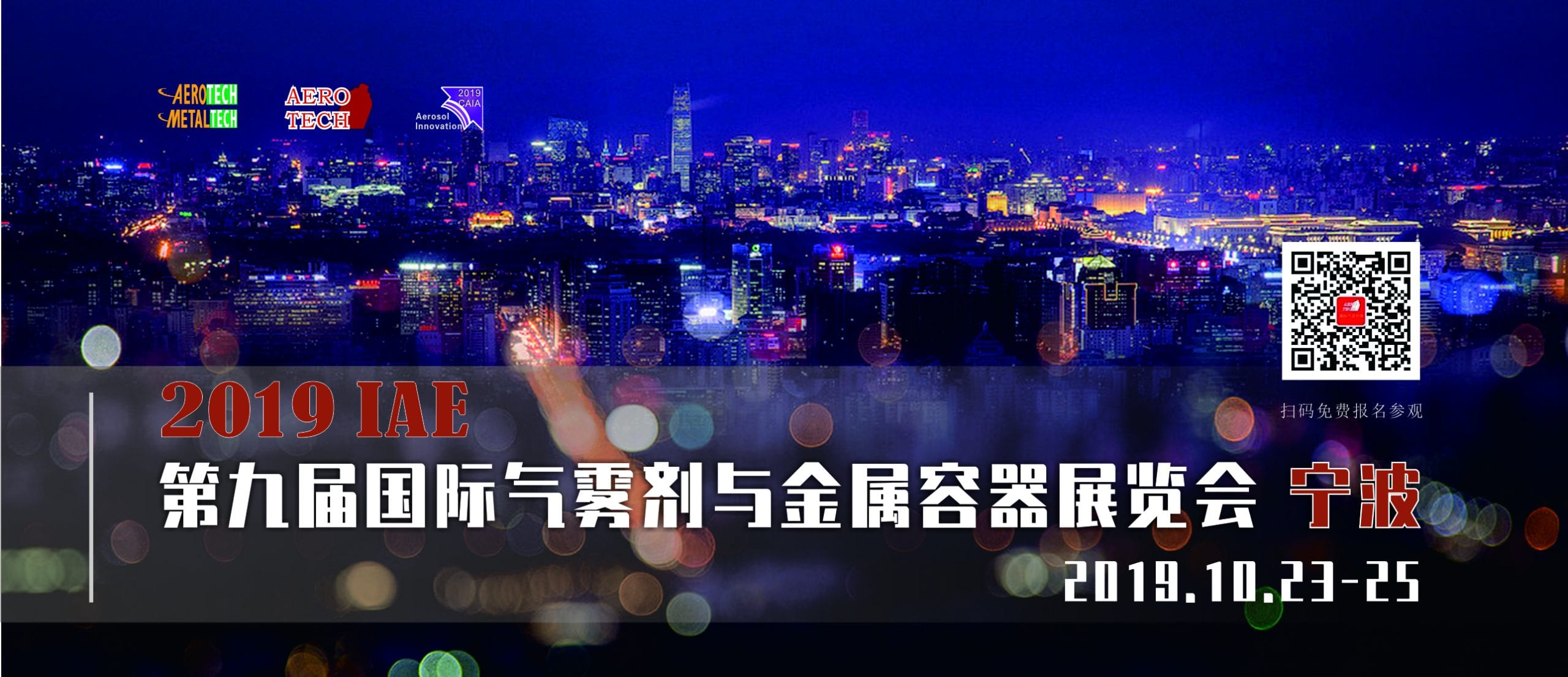 Ningbo Aerosol China
